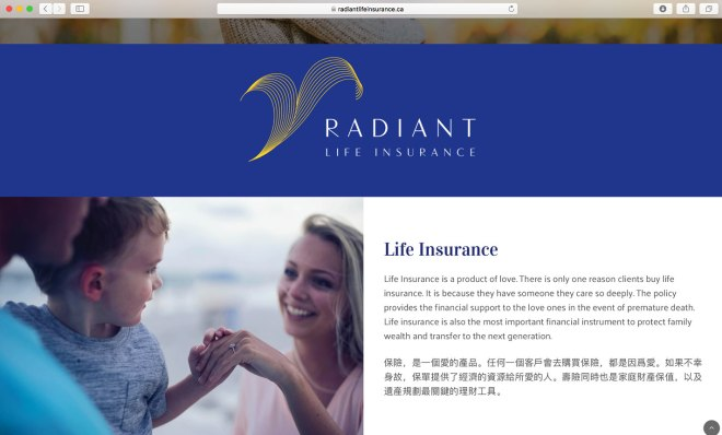 Radiant Life Insurance website banner graphic.